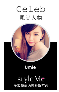Pixnet 痞客邦 Style Me 風尚人物