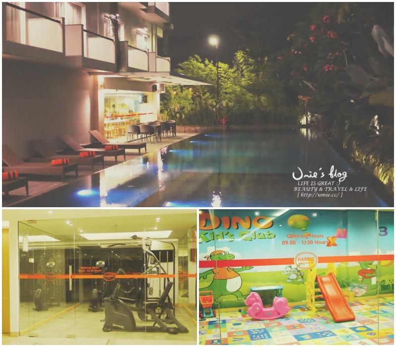 印尼峇里島藍夢島渡假 Day1Bali | 一定要體驗的塔拉加能量熱石按摩、蟹粥、HARIS KUTA GALERIA 哈里斯酒店