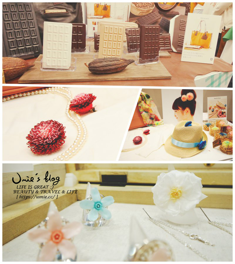 東京自助旅行必去|台場|最大市場影響力,創業|設計|採購|美妝!TOKYO Gift Show 日本東京國際禮品展 :)