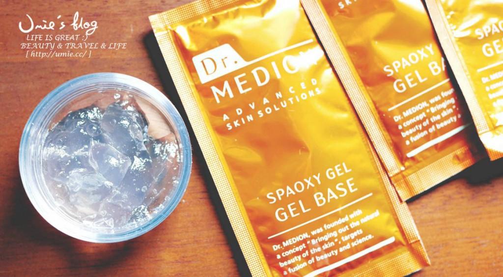 日本藥妝必買 免稅店 日本@cosme第1名!敷完粉刺超好清!!碳酸面膜 Dr.MEDION SPAOXY GEL