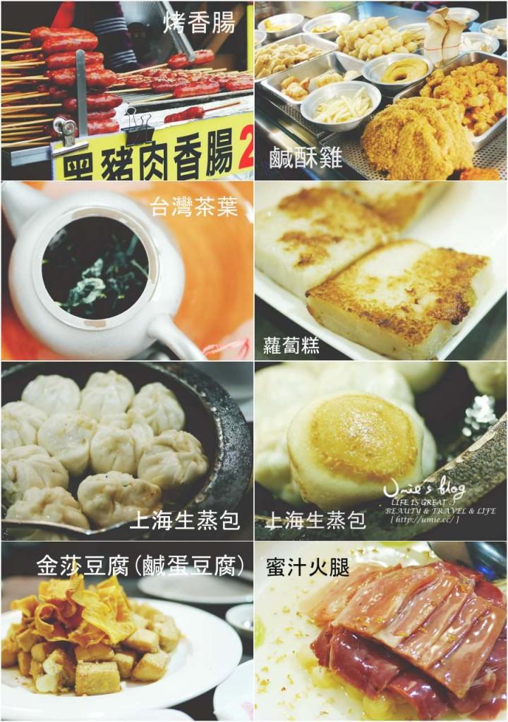 帶日本人觀光台灣景點|日本人最愛及最怕台灣小吃伴手禮推薦!(台北|士林|寧夏夜市|九份|中山區)