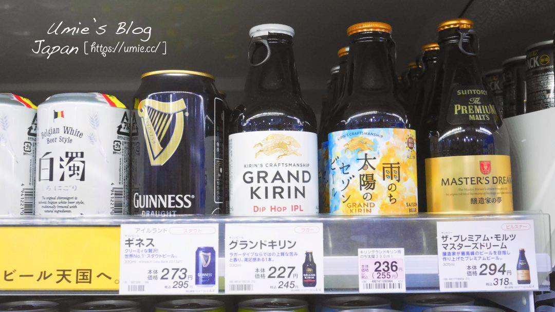 日本必喝好喝啤酒推薦|季節限定汽泡酒沙瓦|梅酒清酒 40 種以上好喝酒類清單!