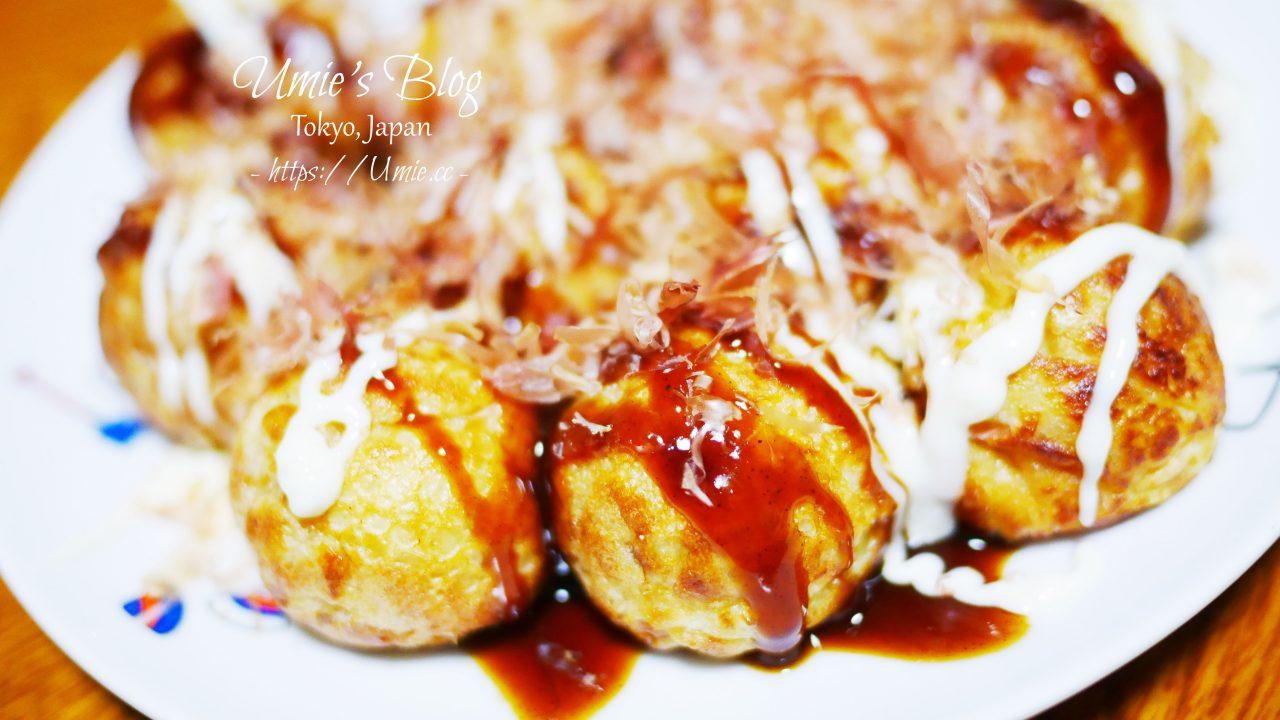 正統日式章魚燒作法|自己在家裡做章魚燒!食譜、器具、料理方式分享 :))takoyaki-japan-01