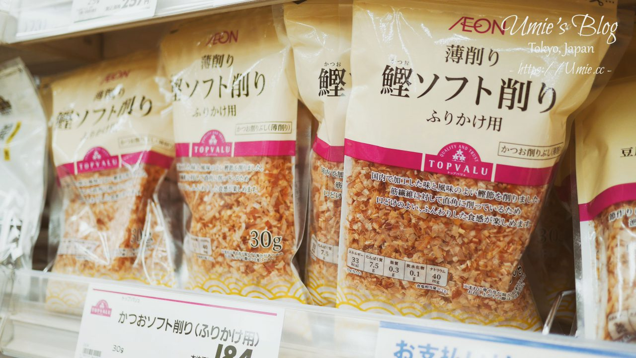 正統日式章魚燒作法|自己在家裡做章魚燒!食譜、器具、料理方式分享 :))