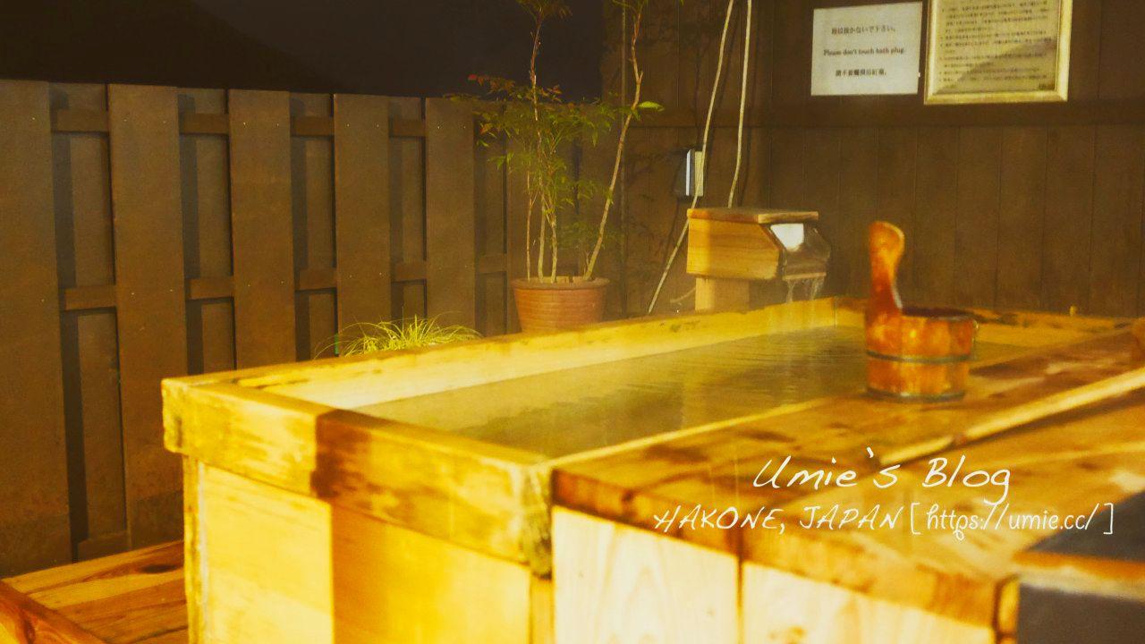 日本特殊泡湯文化|你知道去日本泡溫泉要注意什麼嗎?別讓日本人覺得失禮 5 大注意事項!