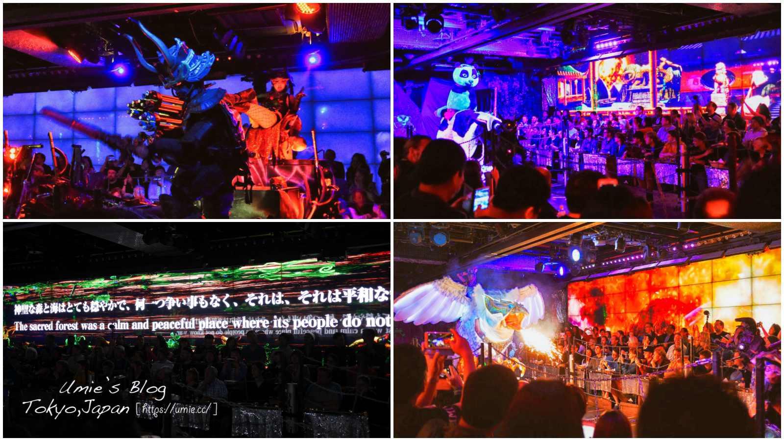 日本東京自助旅行景點推薦|新宿機器人餐廳 Robot Restaurant!好萊塢明星推薦必看歌舞伎町,感受最HIGH東京夜生活!