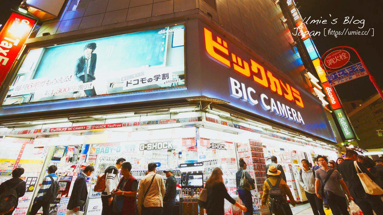 日本必去|最大3C賣場!BIC CAMERA 優惠券 折價券免費下載)