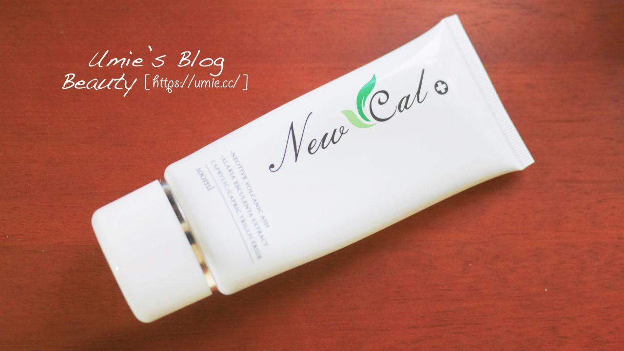 我快要白回來了!韓國New Cal 極C美妍錠,一粒滿足一日所需的亮白和膠原蛋白(素食可)!
