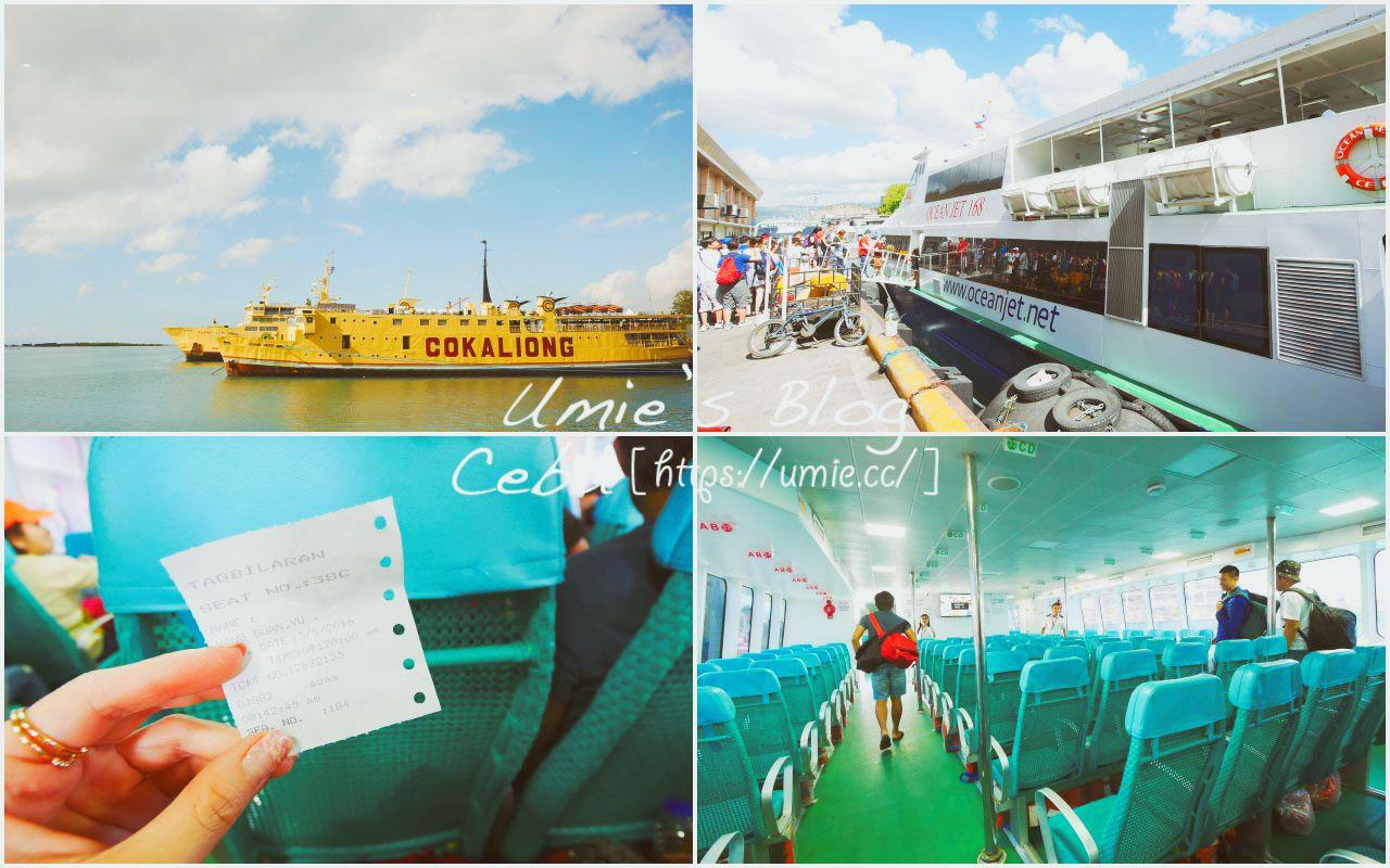 菲律賓宿霧DAY4 薄荷島BOHOL必去3大景點:巧克力山、眼鏡猴、漂流竹筏吃午餐!