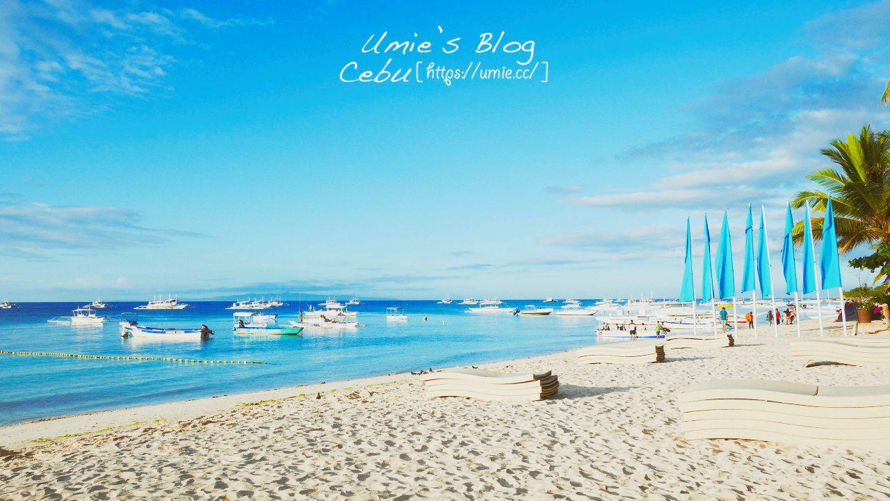 菲律賓宿霧飯店推薦 海藍渡假村Henann Alona Resort,擁有超大三層泳池和私人沙灘!