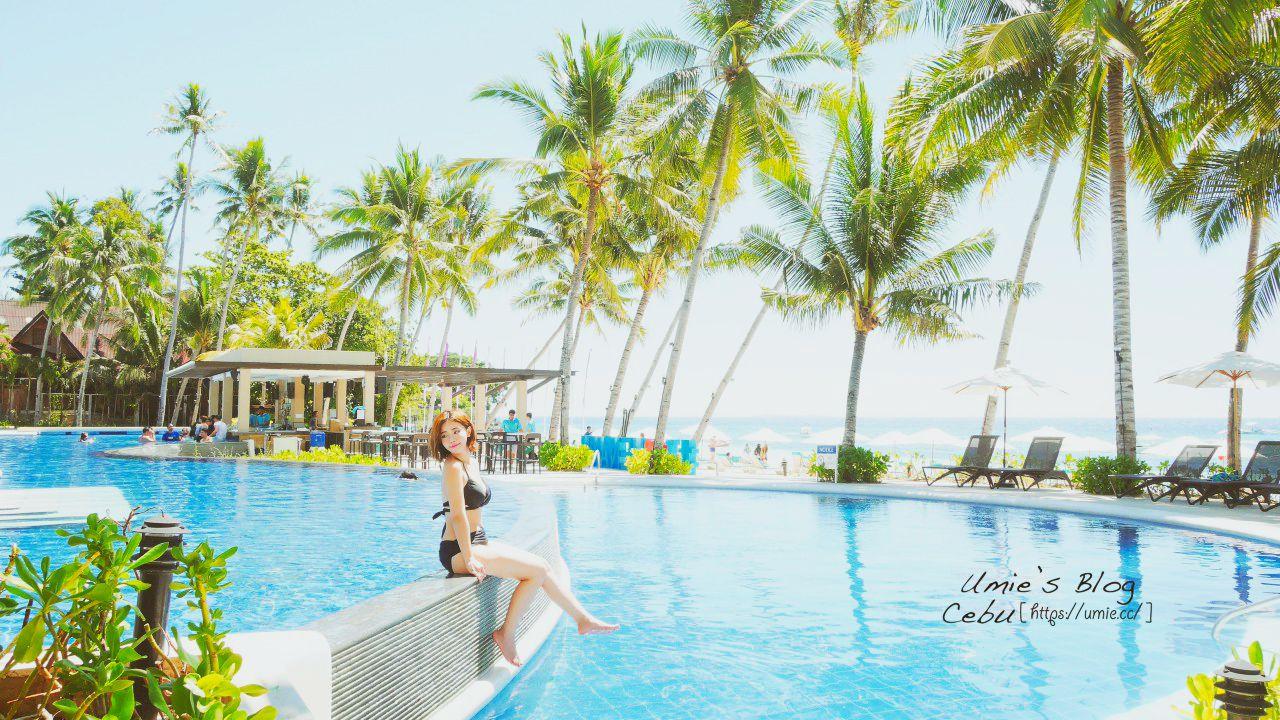 菲律賓宿霧飯店推薦 薄荷島:海藍渡假村Henann Alona Resort,擁有超大三層泳池和私人沙灘!