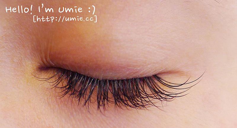 201408 Umie