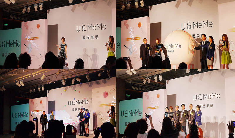 201411 U&MEME