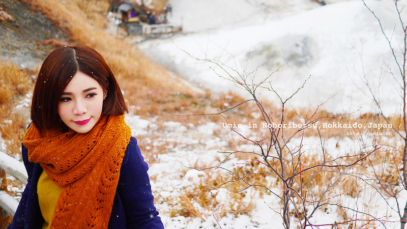 20141216 北海道登別地獄谷美景 / heading to Tomamu,Hokkaido,Japan 從札幌前往tomamu飯店!