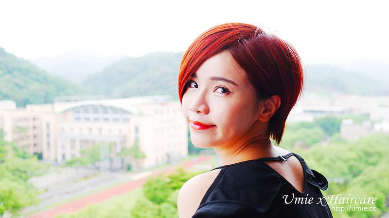Umie's new haircolour