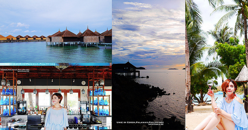 全球票選最棒島嶼浮潛渡假!菲律賓巴拉望科隆 8 天 7 夜行程總覽 [行前需知/一島一飯店/絕美浮潛點/推薦飯店/必吃美食]
