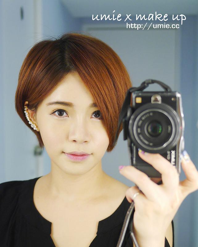 20150721 Umie的修容教學!鼻影怎麼畫/修容怎麼畫/ 怎麼修小臉/修容/彩妝教學影片