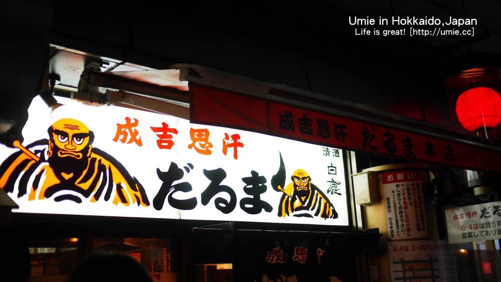 日本北海道-札幌市飯店住宿推薦 New Otani Inn 新大谷飯店,近札幌 JR 車站 百貨公司 大通公園 時計台
